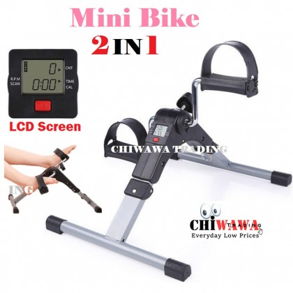 【LCD Screen】 Pedal Exerciser Bicycle Gym Spin Cycle Bike with Resistance Level